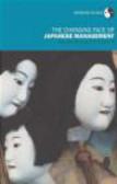 Yoko Akashi,Miyuki Tomioka,Keith Jackson - Changing Face Of Japanese Management
