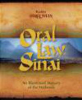 Berel Wein,B Wein - Oral Law of Sinai