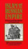 Helene Carrere D`Encausse,Helene Carrere d`Encausse - Islam & Russian Empire