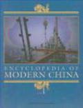 D Pong - Encyclopedia of Modern China 4 vols