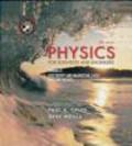 P Tipler - Physics v 2 Electricity Magnetism Light & Elementary Modern