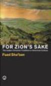 Fuad Sha`ban,F Sha`ban - For Zion`s Sake
