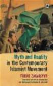 Fouad Zakariyya,F Zakariyya - Myth & Reality in the Contemporary Islamist Movement
