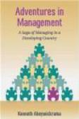 Kenneth Abeywickrama,K Abeywickrama - Adventures in Management