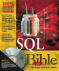 Boris Trukhnov,Alex Kriegel - SQL Bible