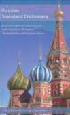 Oleg Beniukh,Oleg & Benyukh - English-Russian Russian-English Standard Dictionary