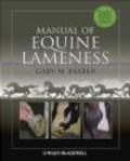 Gary M. Baxter - Manual of Equine Lameness