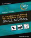 Barbara Oglesbee - Blackwell`s Five-minute Veterinary Consult: Small Mammal
