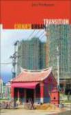John Friedmann - China`s Urban Transition