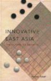 etc.,Shahid Yusuf - Innovative East Asia the Future of Growth