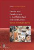 World Bank Group,Nadereh Chamlou - Gender and Development in Middle East and North Africa