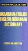 Hrahovsky - Ukrainian-English English-Ukrainian Dictionary