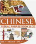 DK - Chinese Visual Phrase Book and CD