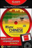 iSync Chinese CD