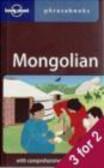 Jantsangiyn Bat-Ireedui,Alan J.K. Sanders,J Bat-Ireedui - Mongolian Phrasebook 2e