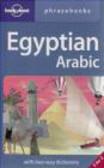 Lonely Planet,Siona Jenkins - Egyptian Arabic Phrasebook 3e