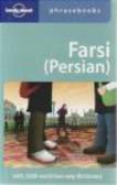 Yavar Dehghani - Farsi Persian Phrasebook 2e