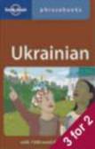 Marko Pavlyshan,Pavlyshyn - Ukrainian Phrasebook 3e