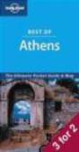 Victoria Kyriakopoulos,V Kyriakopoulos - Athens Encounter 4e