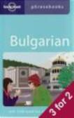 Ronelle Alexander,R Alexander - Bulgarian Phrasebook 1e