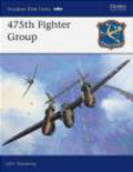 John Stanaway,J Stanaway - 475th Fighter Group (A.E. #23)
