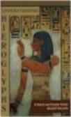 Hilary Wilson,H Wilson - Understanding Hieroglyphs