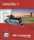 Alias - Learning Maya 5 Fundamentals