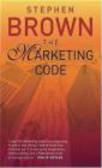 S Brown - Marketing Code