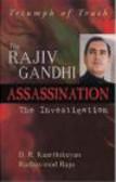 D. R. Kaarthikeyan,Radhavinod Raju,D Kaarthikeyan - Rajiv Gandhi Assassination the Investigation