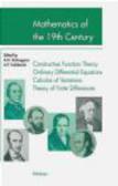 A Kolmogorov - Mathematics of 19th Century