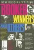 etc.,Vladimir Makanin - Booker Winners & Others v. 7 New Russian Writing