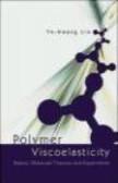 Yn-Hwang Lin - Polymer Viscoelasticity