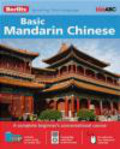 Mandarin Chinese Berlitz Basic Audiobook