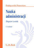 Zbigniew Leoński - Nauka administracji
