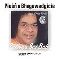 Sathya Sai Baba - Pieśń o Bhagawadgicie
