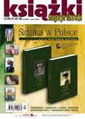 Opracowanie zbiorowe - Magazyn Literacki KSIĄŻKI - Nr 7/2008 (142)