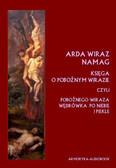 Nieznany - Arda Wiraz namag. Księga o pobożnym Wirazie
