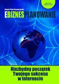 Paweł Krzyworączka, Piotr Krzyworączka - Ebiznesplanowanie