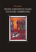 Zofia Kaliska - Gdzie Chrystus nosił cierniową koronę
