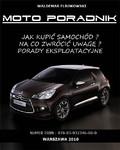 """Waldemar Krzysztof Florkowski - """"PORADNIK MOTORYZACYJNY – Jak kupić samochód? Porady eksploatacyjne"""""""