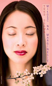 Yoko Ogawa - Miłość na marginesie