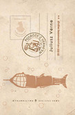 Juliusz Verne - Dwadzieścia tysięcy mil podmorskiej żeglugi. Tom II