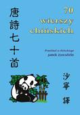 Opracowanie zbiorowe - 70 wierszy chińskich