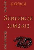 Marek Dubiński - Sentencje chińskie