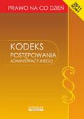 Łukasz Kordylas - Kodeks postępowania administracyjnego. Stan prawny na dzień 1 października 2011 roku