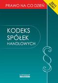 Łukasz Kordylas - Kodeks spółek handlowych. Stan prawny na dzień 1 października 2011 roku