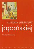 Melanowicz Mikołaj - Historia literatury japońskiej