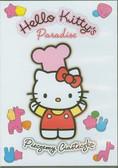 Hello Kitty`s Paradise - Pieczemy ciasteczka