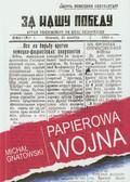 Gnatowski Michał - Papierowa wojna