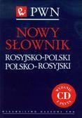 Wawrzyńczyk Jan - Nowy słownik rosyjsko-polski polsko-rosyjski PWN